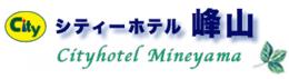 シティホテル峰山公式サイト